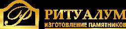 Изготовление памятников в Полтавской